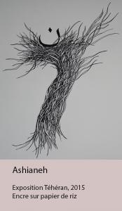 Ashianeh Oeuvre de Marc Lincourt. Ashianeh est une série d'encre sur papier de riz, Oeuvre de Marc Lincourt créée en 2015. Ces encres furent exposées à Téhéran la même année.
