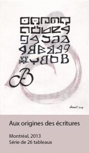 bfg-origine-ecritures