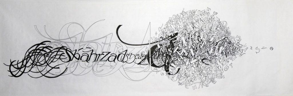ShahrazDSC_8618pm